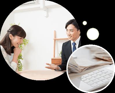 BtoC集金業務を行うサービス業向けの後払い決済なら 後払い.com for サービス業